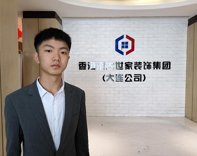 16计算机专业 韩峰 香港港大世家装饰集团大连公司