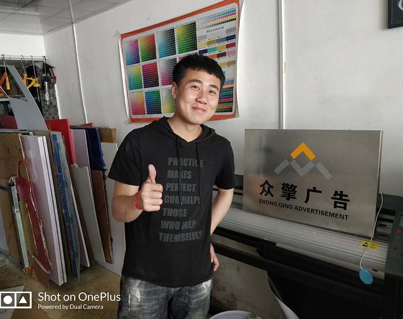 计算机专业 邹良宇 大连众擎广告有限公司