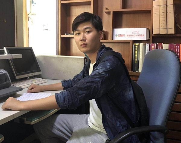 翟冠宇  黑龙江省牡丹江市 锦程报关有限公司