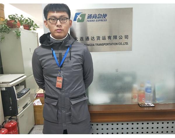 赵晓晨 辽宁省盖州市九垄地镇 大连通达国际货运代理有限公司