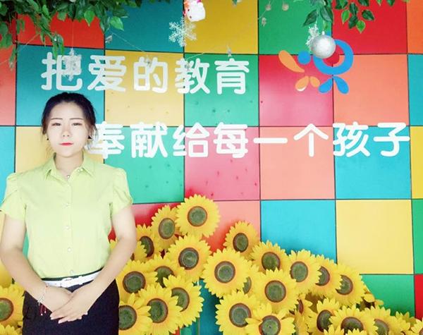 15幼师 胡金玲 银泉柏泓幼儿园