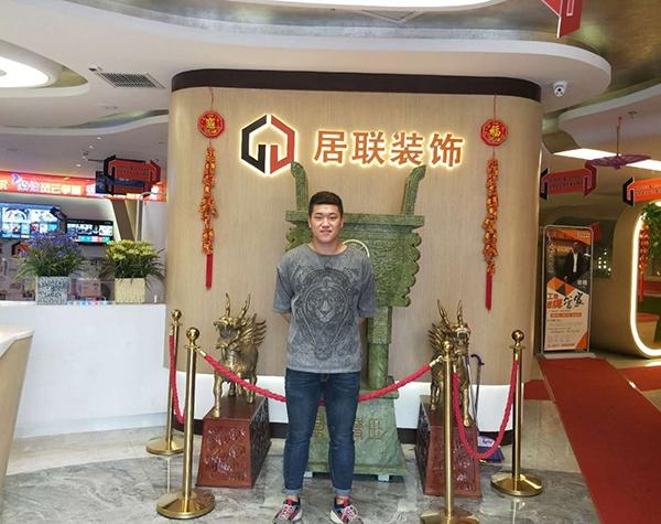 15计算机 刘洋 黑龙江省双鸭山市 大连居联装饰装修工程有限公司   家装顾问