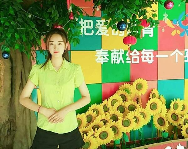 15幼师  王梦爽 银泉柏泓幼儿园