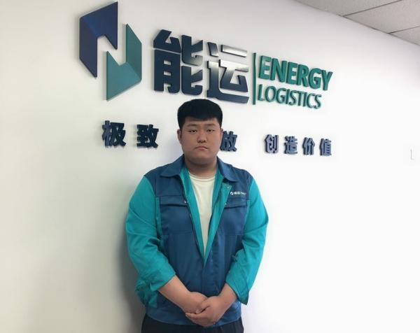 16级物流专业 程木木 黑上海能运物流有限公司