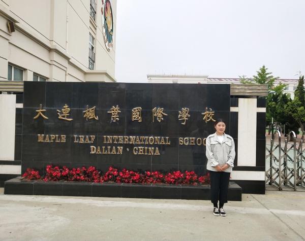 16幼师宋周益 大连枫叶国际学校 美术教师