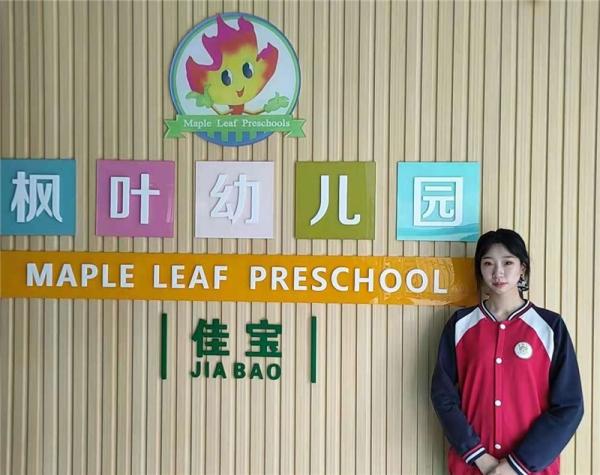 幼儿教育-于晓霞